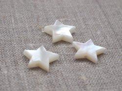 画像2: シェルパーツ 星チャーム(横穴貫通)
