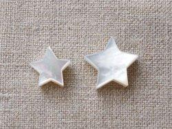 画像1: シェルパーツ 星チャーム(横穴貫通)