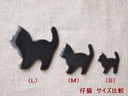 画像2: 水牛角パーツ 仔猫(L) ブローチ用