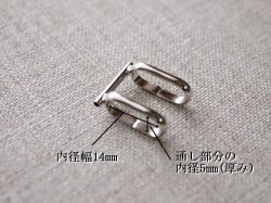 画像3: ブローチを帯留めにする便利な金具