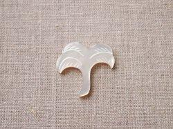 画像1: シェルパーツ 新作 ヤシの木 ブローチ用