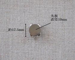 画像4: 最小!帯留め金具 三分紐用