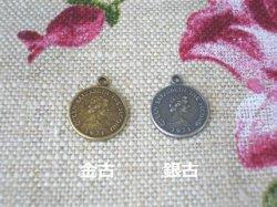 画像1: メタルチャーム ミニコイン2個セット