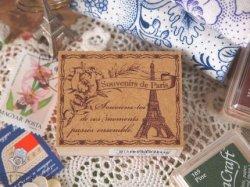 画像1: ◇◆追憶のパリ Souvenirs de Paris